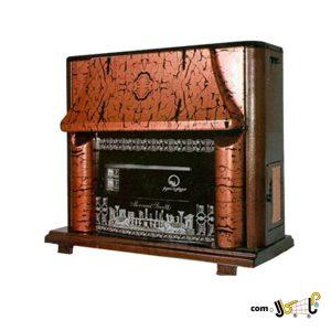 Morvarid-Sooz-Gas-Heater-150-Arshia